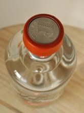 Filliers Dry Gin 28 Tangerine belgische gin detail
